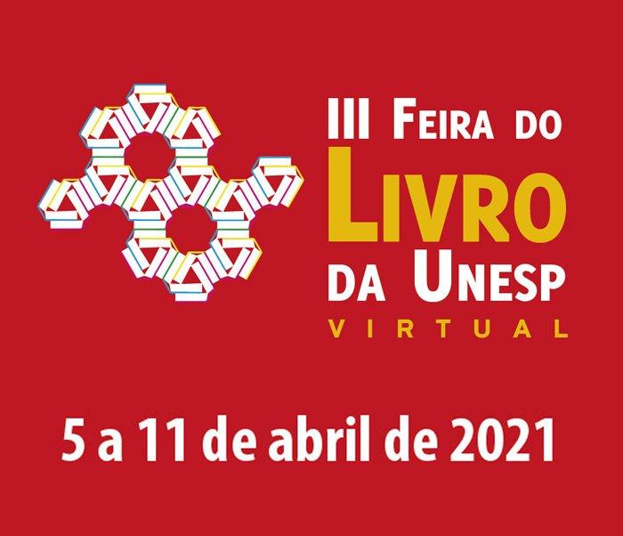 pecas-III-feira-virtual-ajuste-banner-site_USAR-ESSE-v2